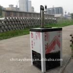 YS cold beer dispenser-
