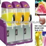2012 hot sale slush dispenser-