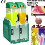 High quality slush dispenser-