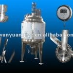 Dispersing Tank / high speed mixing tank-