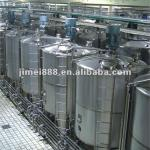 Round High Speed Emulsification Tank-