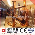 500l Beer brewing equipment/machine