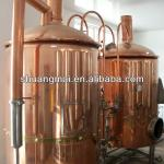 300L -1000L Micro Beer Brewing/manufacturing equipment-