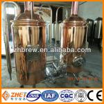 microbrewery for sale /used microbrewery equipment