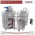 beer brewing system-