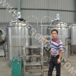 300l micro beer brewery equipment