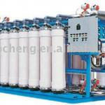 Seawater Desalination Water treatment