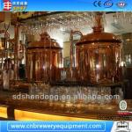 Beer brewing equipment, micro brewing equipment