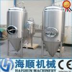 Stainless steel Jacketed Conical Fermentation Tank