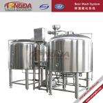mash system/ brewery system
