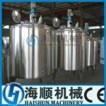 Stainless Steel Steam heating Mixing tank