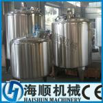 All Series Stainless Steel Mixing tank (CE certificate)
