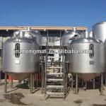 5000L beer brewery equipment with false bottome
