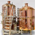 500l beer equipment/beer brewery equipment/used beer equipment