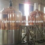 CG-2000L of large beer brewery equipment