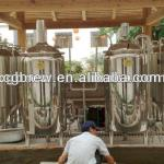 CG-500L of beer brewery equipment for sale
