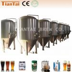 20hl brewhouse beer brewing system