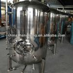 Stainless steel beer equipment tank with manhole,discharge ball valve