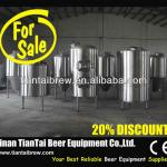 2HL-3HL small brewery machinery