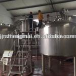 beer brewery equipment / 2500L beer brewing systm