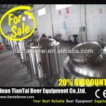 300L beer equipment system