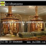 Red copper beer brewing equipment mash tun