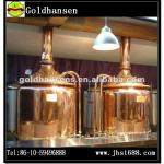 Red copper beer mash tun for sale 300l-