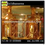 Germany technology beer mash tun-