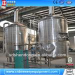 7BBL Stainless Steel Small Beer Brewery Equipment