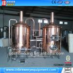 Stainless steel home or hotel used Micro beer brewing equipment 100L beer brewery
