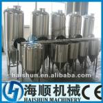100L home SS Beer Brewery conical fermenter(CE)