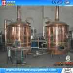 1000L copper brewery equipment,beer machine
