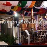 500L brewhouse