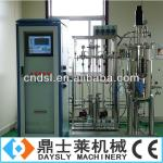 50l 50Lstainless steel fermentor lab fermenter