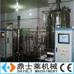 600L 2stages stainless steel fermentor lab fermenter