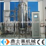 500L 500l stainless steel fermentor lab fermenter