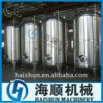 Sanitary Stainless Steel Tank with CE