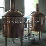1000l-5000l beer equipment,pub brewery equipment,micro brewery