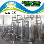 activated carbon filter machine with new technology products for 2013-