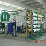 water treatment equipment softener