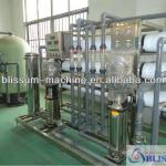 Complete 5ton drinking water plant with water purifier-