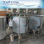 Double filter,juice filter,syrup filter-