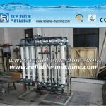 The Highest Quality Water Treatment Machine In China-