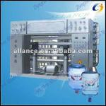 65 china professional pure drinking water filter machine-