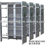 ConLon plate heat exchanger price-