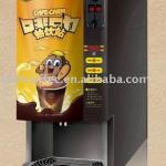 3--choices fully--automatic coffee vending machine F303-