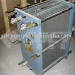 Heat exchanger-