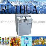 High Pressure Homogenizer/Homogenization Machine/Device For Milk Juice Tea-