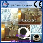 industrial homogenizer for butter oil /drink/ice cream 0086-18703683073-