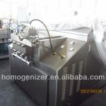 homogenizer and pasteurizer for milk-